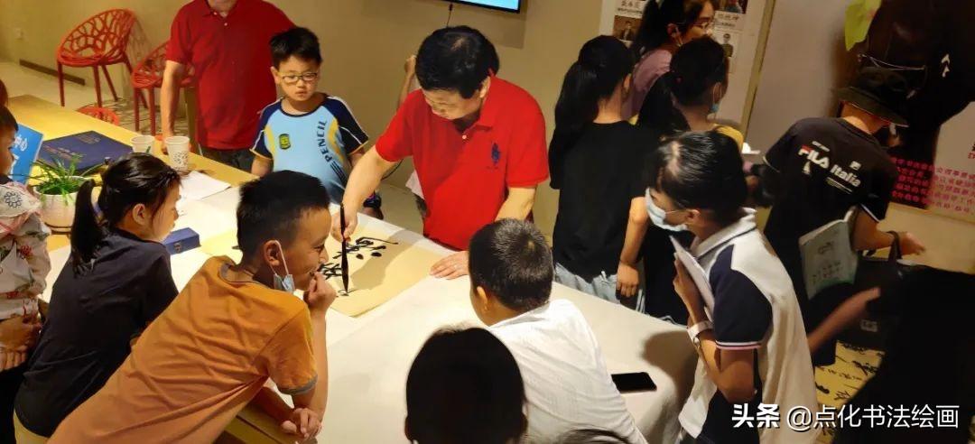 热烈祝贺!中国点化教育绍兴分校成功进驻新华书店