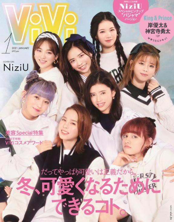 未出道先火!JYP新女团破日本O榜1亿流媒,女团首次