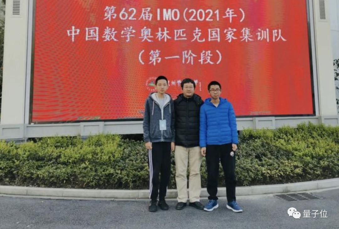 奥数国家队最强6人集结,深圳中学独占2席,人大附中连续三年入围