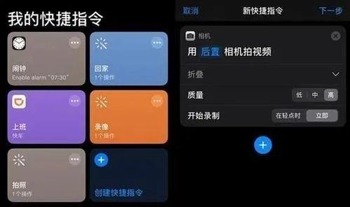 苹果手机快捷指令背后的人机协同大布局,最终可能会由RPA实现
