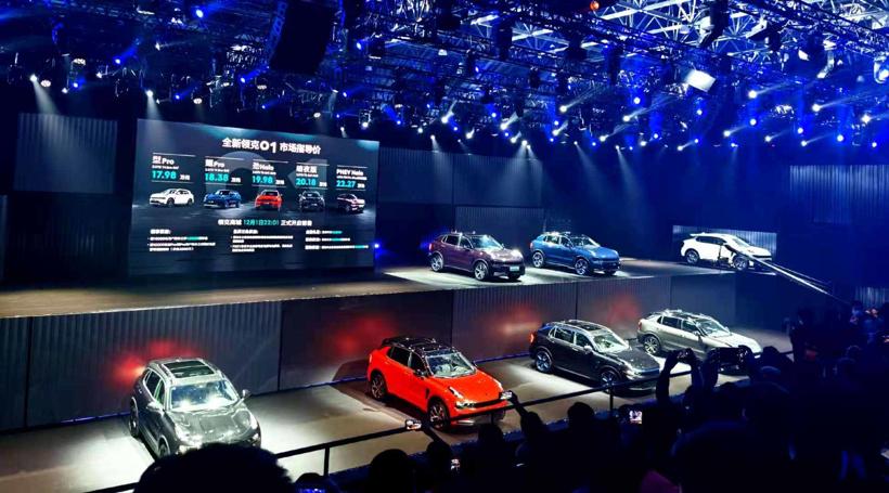 全新领克01中欧两地同步上市,在华售价17.98万元起