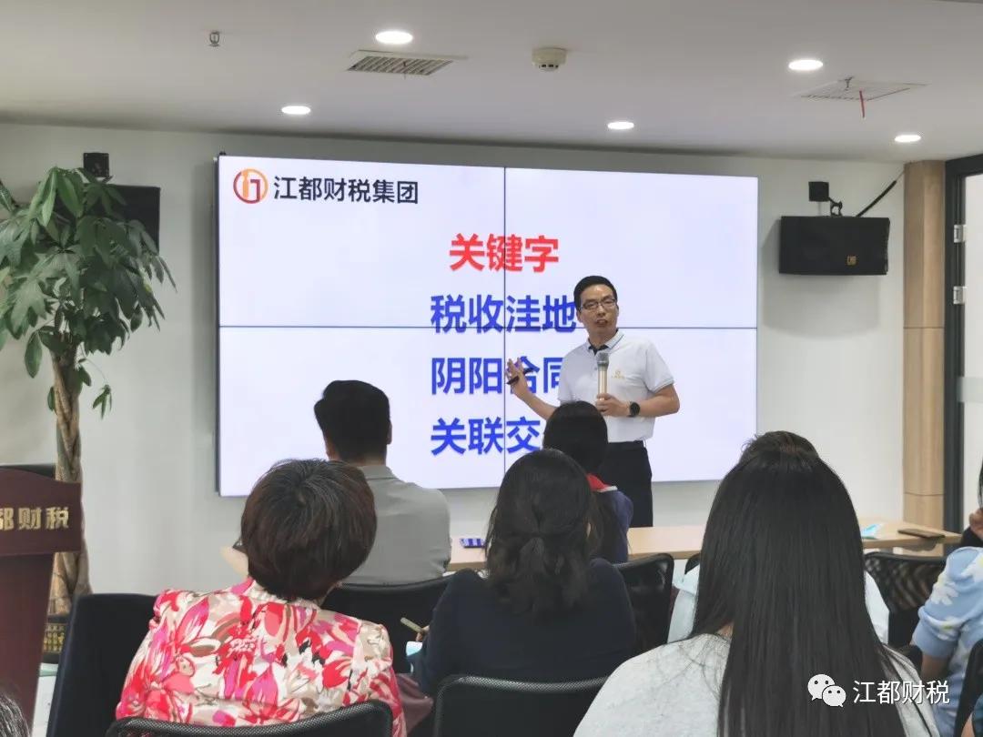 武汉代理记账行业协会举办的游学分享会圆满结束