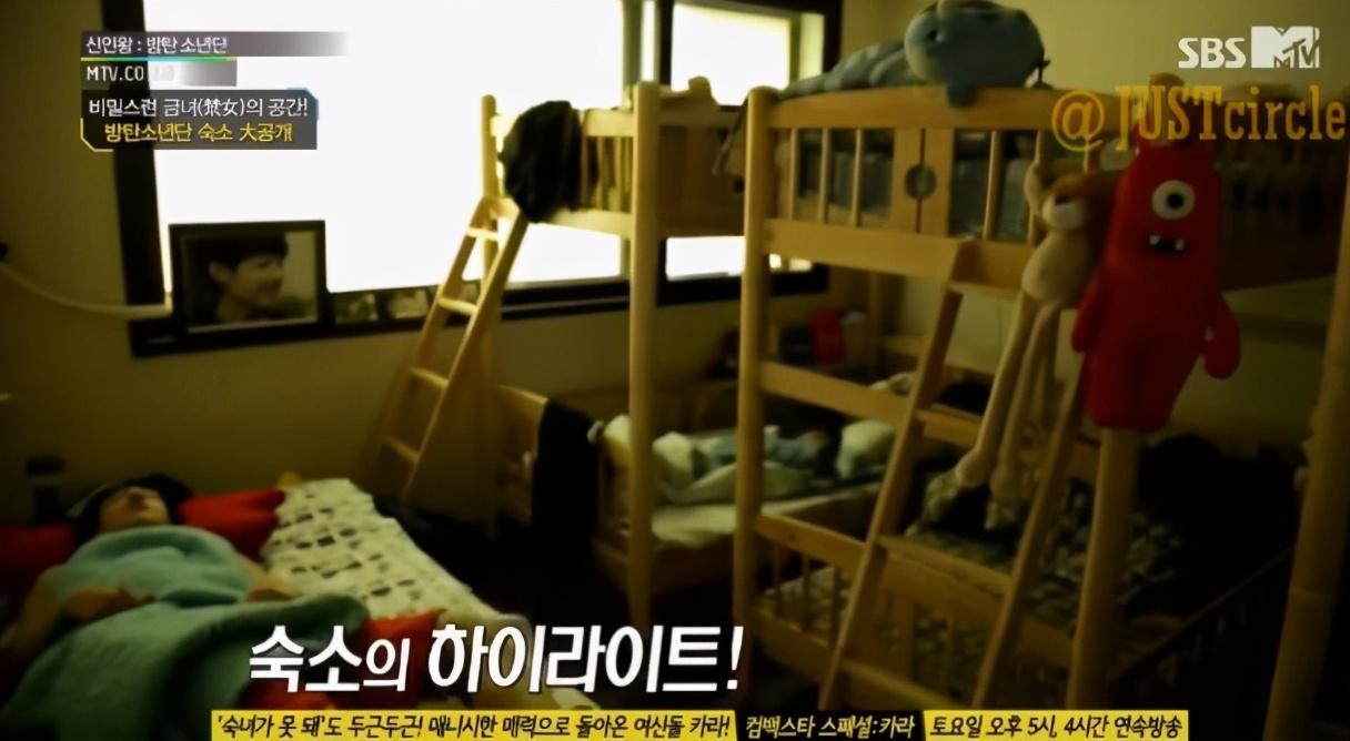 韩国的练习生宿舍到底好不好?BLACKPINK的宿舍有蟑螂