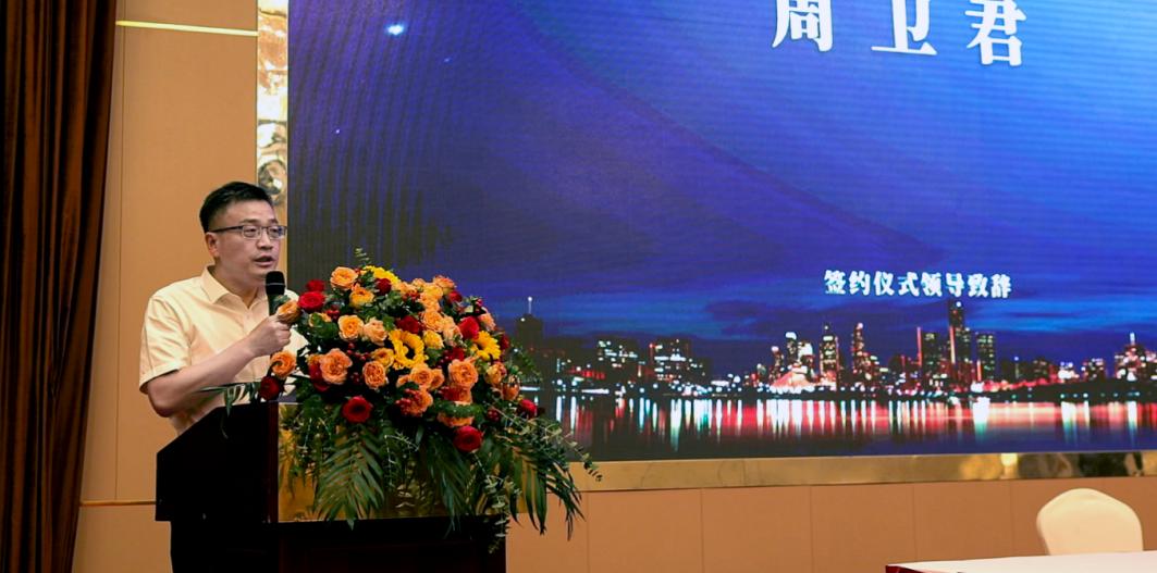 北京恒都律师事务所与江苏梁丰律师事务所举办战略合作签约仪式