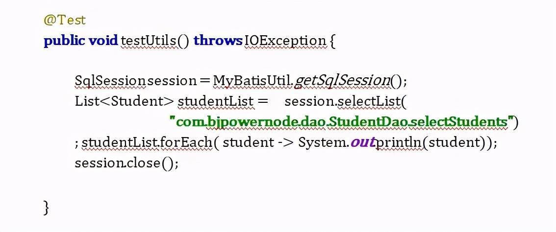 一个实战案例带你快速入门MyBatis框架