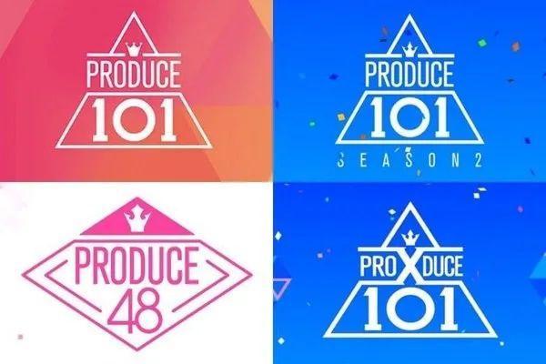因《PRODUCE 101》系列造假受害练习生获补偿金,被偷的人生谁来还?