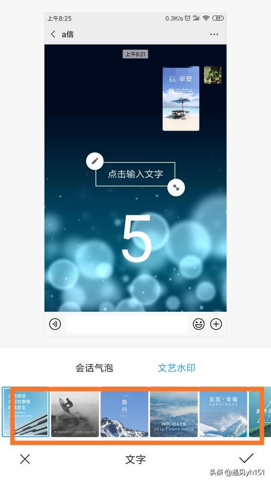 手机制作透明水印(logo怎么做成透明水印)