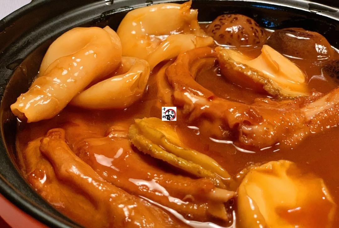 广东粤菜厨师分享高档菜万能鲍鱼汁 粤式菜谱 第3张