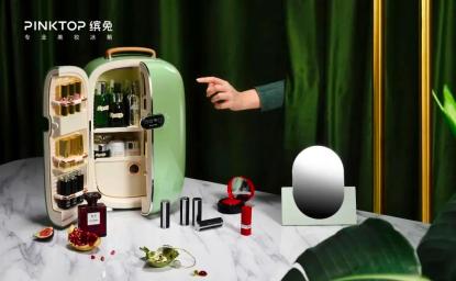 2020消费市场10大新品:网红美妆冰箱、零食代餐、零伤害彩妆