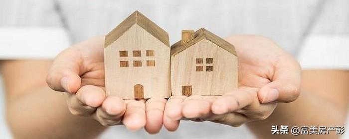 怎样查询房贷还剩多少