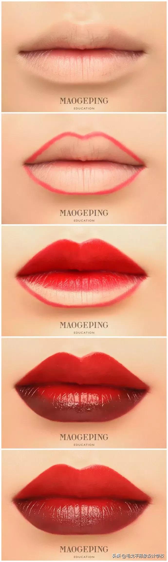 买了那么多口红不会画?教你不同唇形的最美口红画法