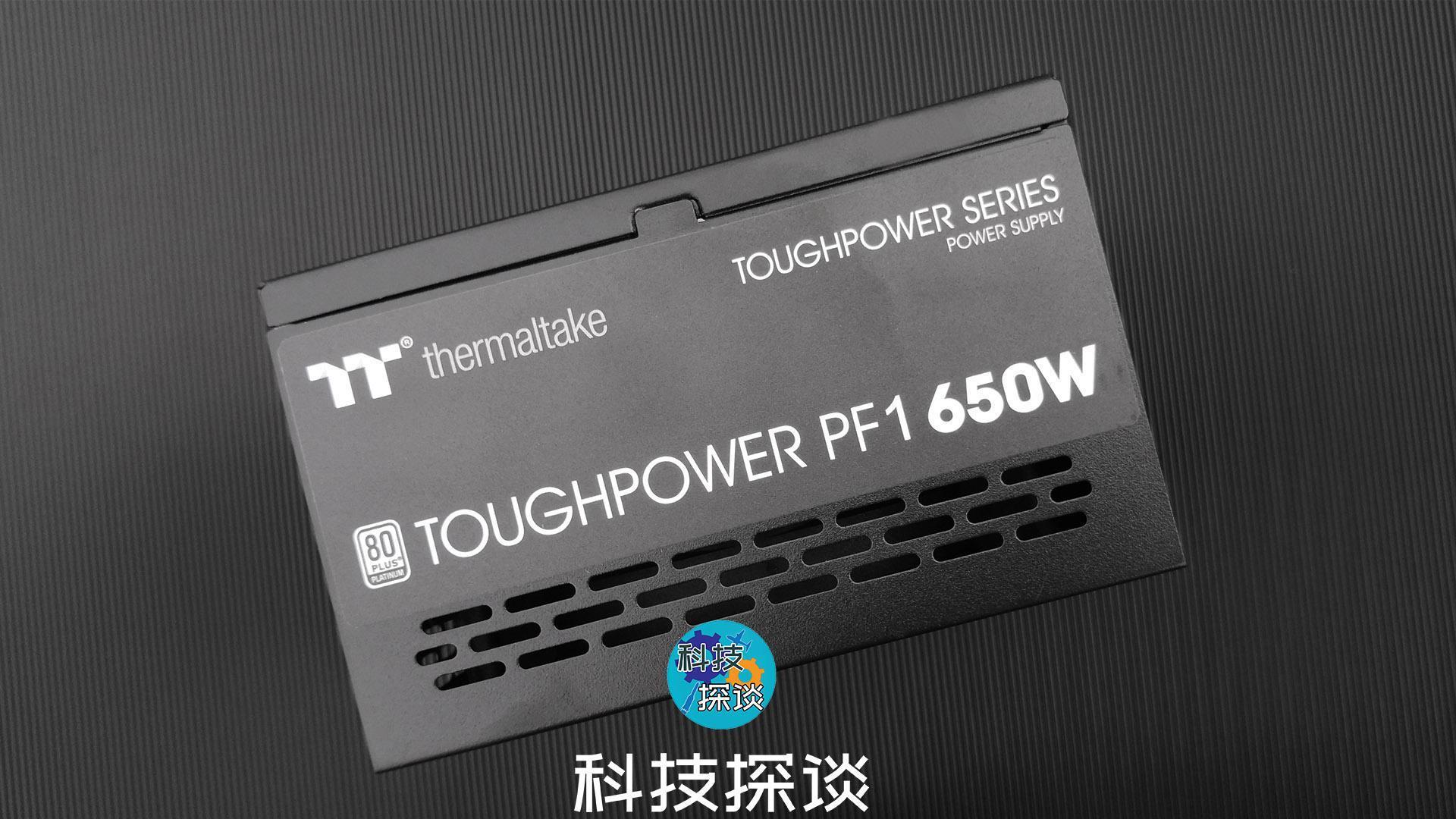 650W白金认证模组电源,智能温控低噪声,曜越钢影PF1测评