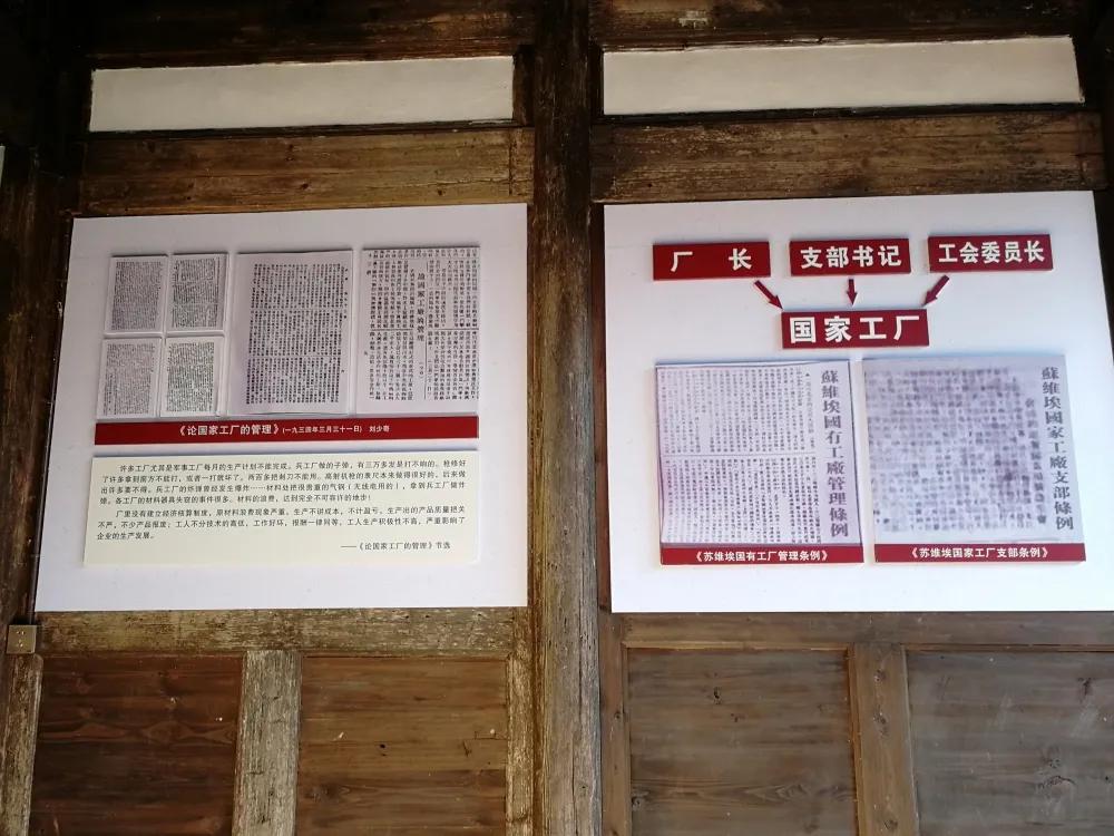 """永远跟党走丨福建军区兵工厂的 """"四都记忆""""[CCTV-4中文国际频道],一起追寻兵工厂足迹@长汀的你…"""