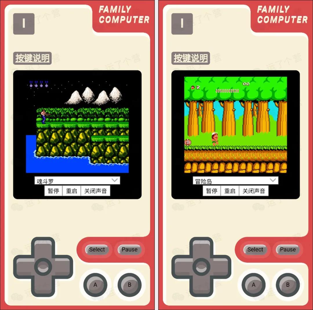 小霸王游戏机手机版,打开微信就能玩!