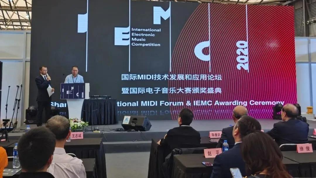 MEDELI应邀主持并参与国际MIDI技术大会