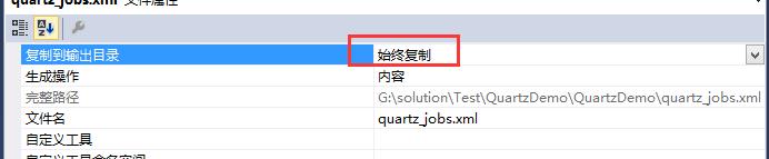 Quartz.NET一个优秀的作业调度框架