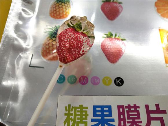 糖果廠家必看   想要玩轉糖果市場,這款糖果膜片一定要知道