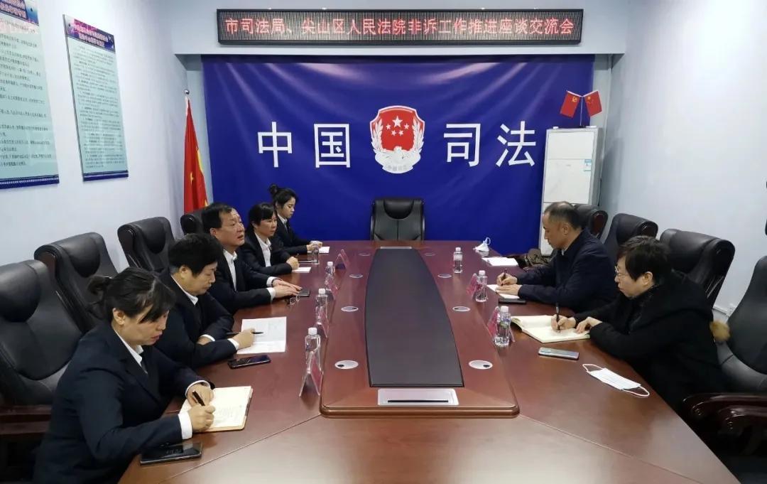 尖山法院党组成员、副院长闫伟东一行到市司法局、龙煤双矿公司法律事务中心交流非诉解纷工作