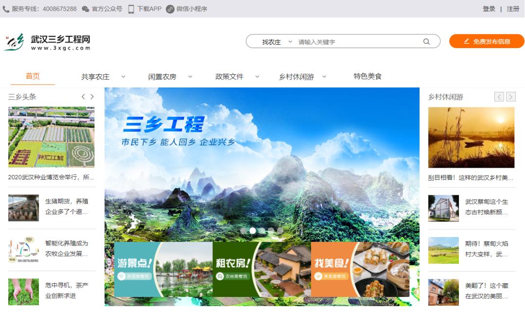 久久为功,奋勇前行!地呱呱与武汉市农业农村局签署合作协议,持续助力乡村振兴!