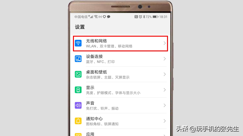 手机静态ip地址推荐(手机改静态ip加速wifi)