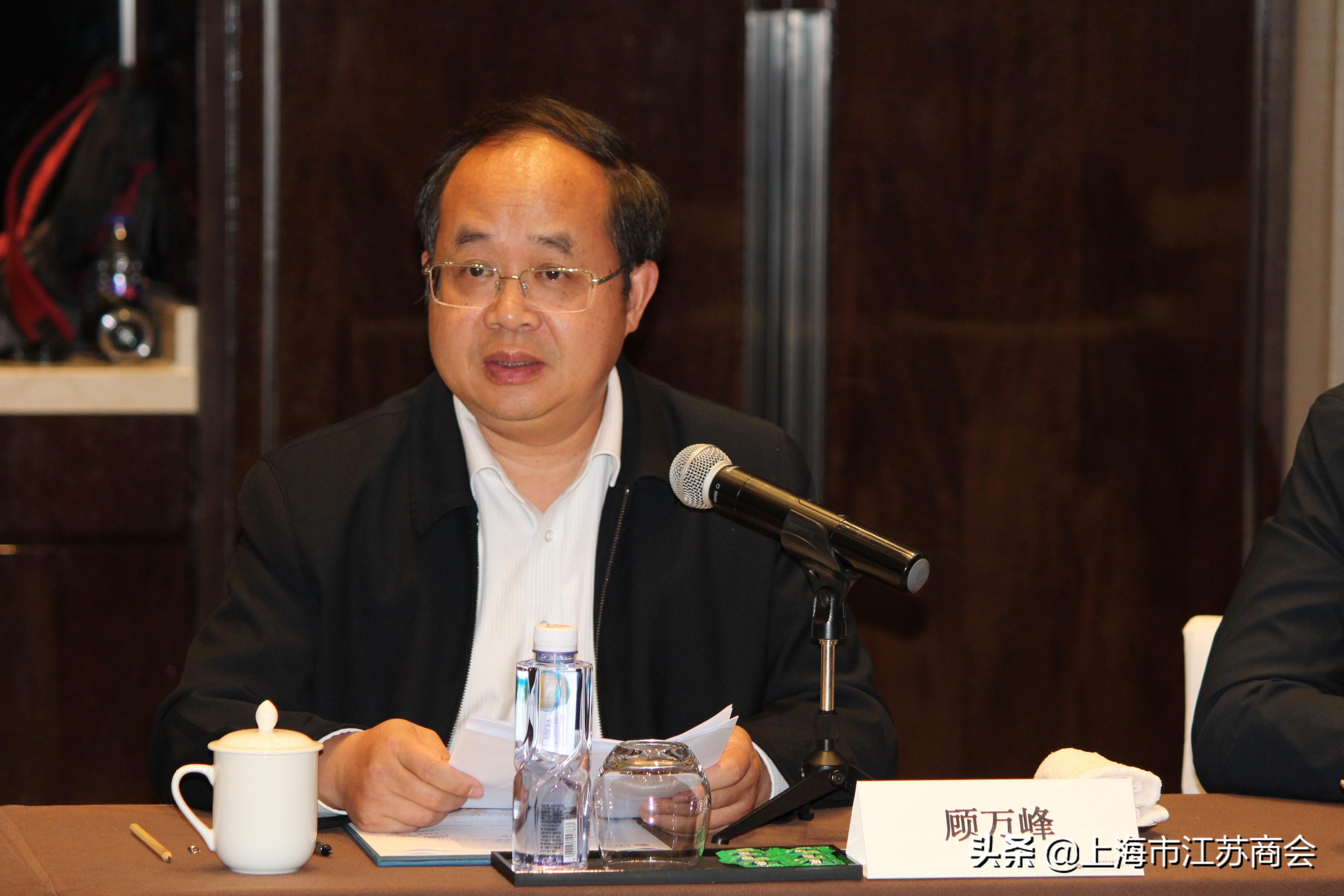 创新 融合 发展—江苏省青年企业家代表团走进上海市江苏商会