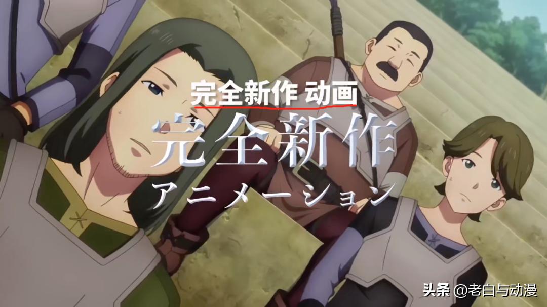 刀劍神域新PV:劇場版大改動,增加原創角色,桐人救下亞絲娜