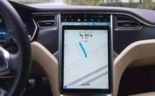什么是行车电脑显示屏 中控大屏和行车电脑显示屏有什么区别