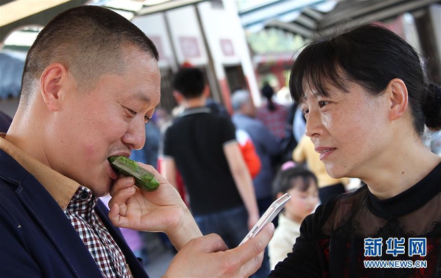 重庆涪陵:节日免费食青团