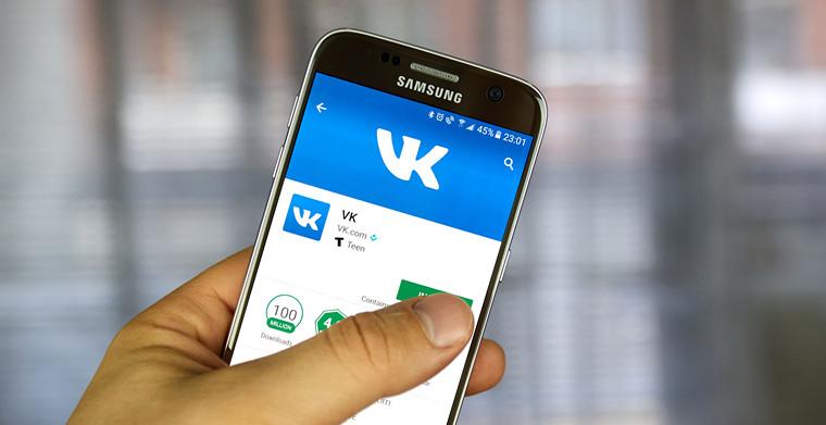 如何用VK平台增加粉丝?VK吸粉的方法介绍