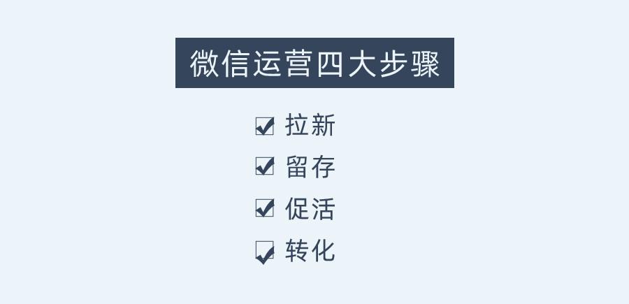 RViO5YdJIlVfjW?from=pc - 田柯:怎么拉新新用户?