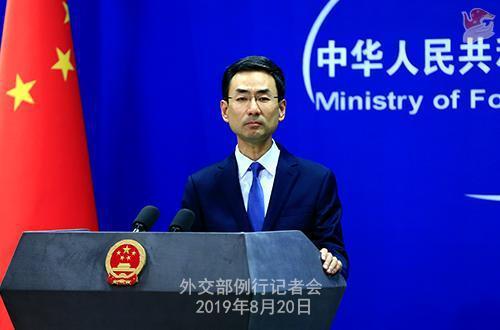 中国是否会放开推特限制让网友登陆?
