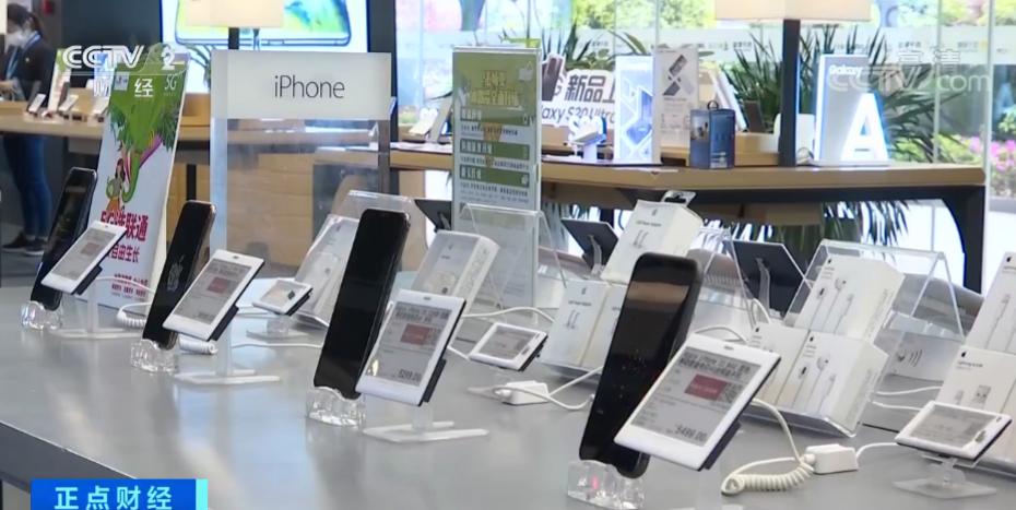 最大狂降1800元!iPhone网上方式大减价!受欢迎的确是这类国产智能手机