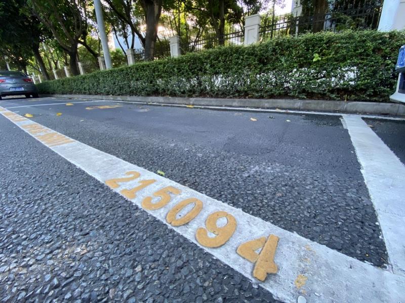 深圳今年拟增1305个路边停车泊位,分布在这4个区