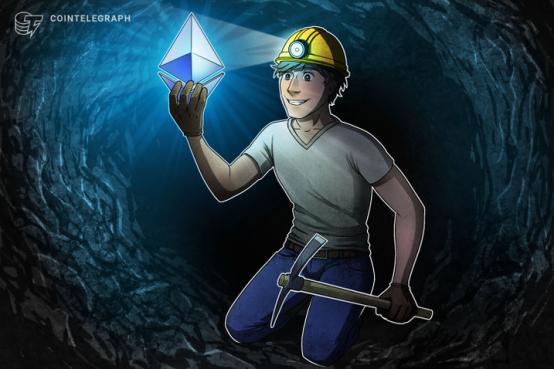 以太坊升级至2.0版本PoS机制后,矿工可能将矿机切换到其他网络
