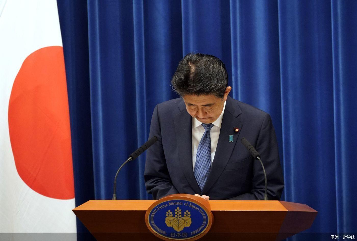 """辞职!安倍决定太突然,经济""""烂摊子""""谁敢接?"""