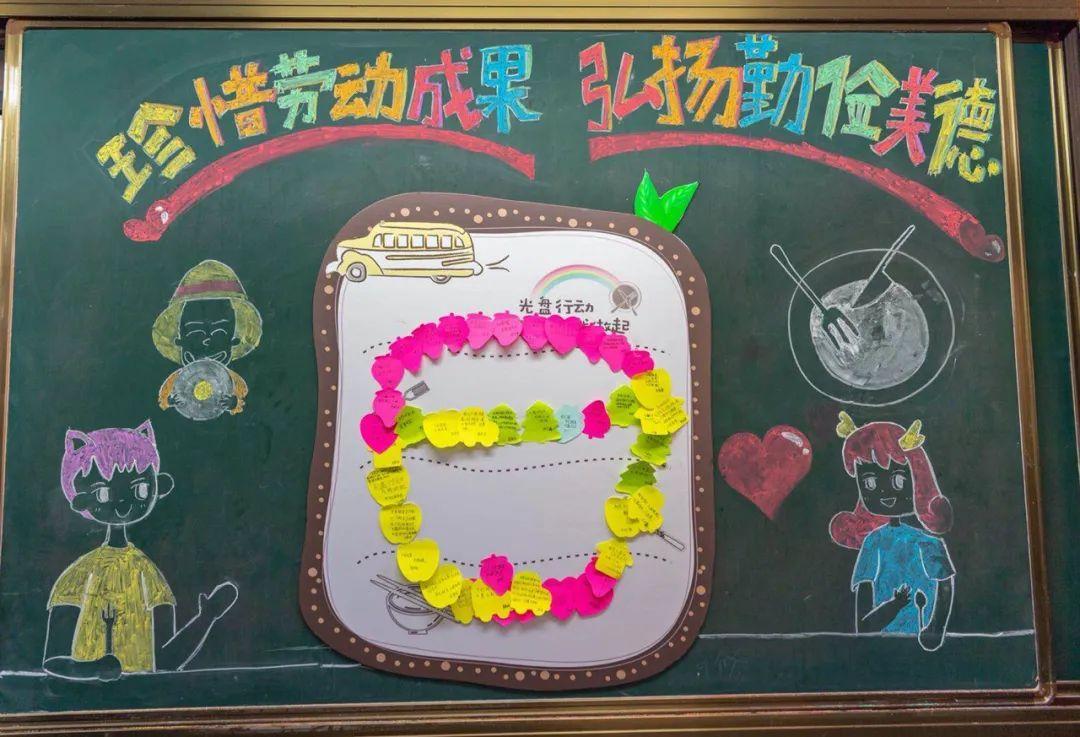开学啦!丰富多彩的开学第一课让沪中小学生喜迎新学期