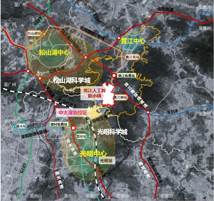 东莞黄江镇这个企业牵手南京师范大学,办一所公办学校