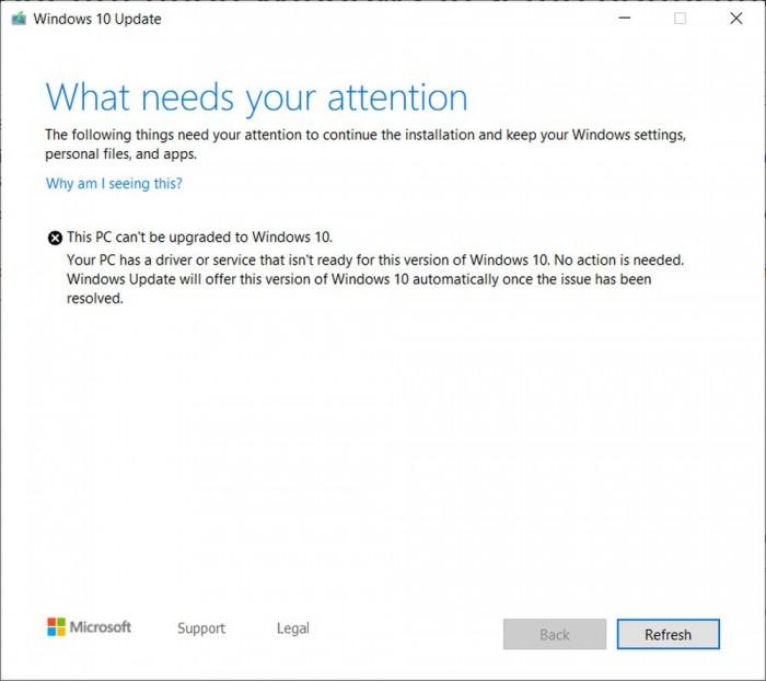 Windows 10升级将更顺畅:改善兼容性问题 增强用户交流