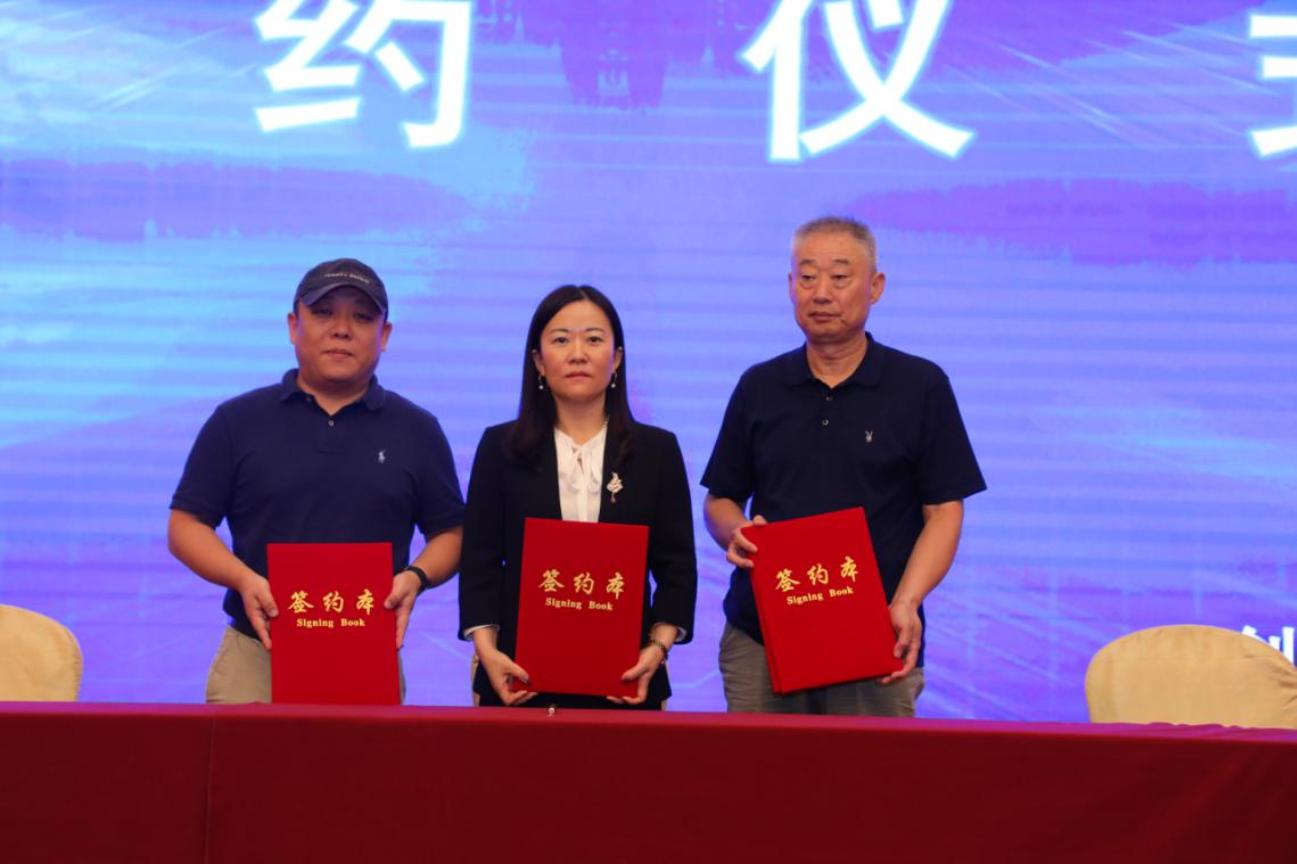创客中国(河南赛区)融资对接活动落幕,意向融资额逾3亿元