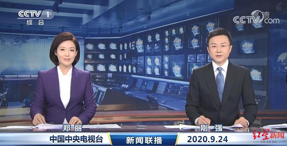 《新闻联播》再度上新!加上4位新人 现已有10位主播