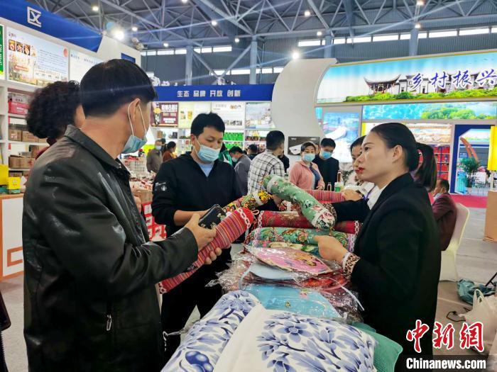 合肥农交会吸引境内外4000多客商参加