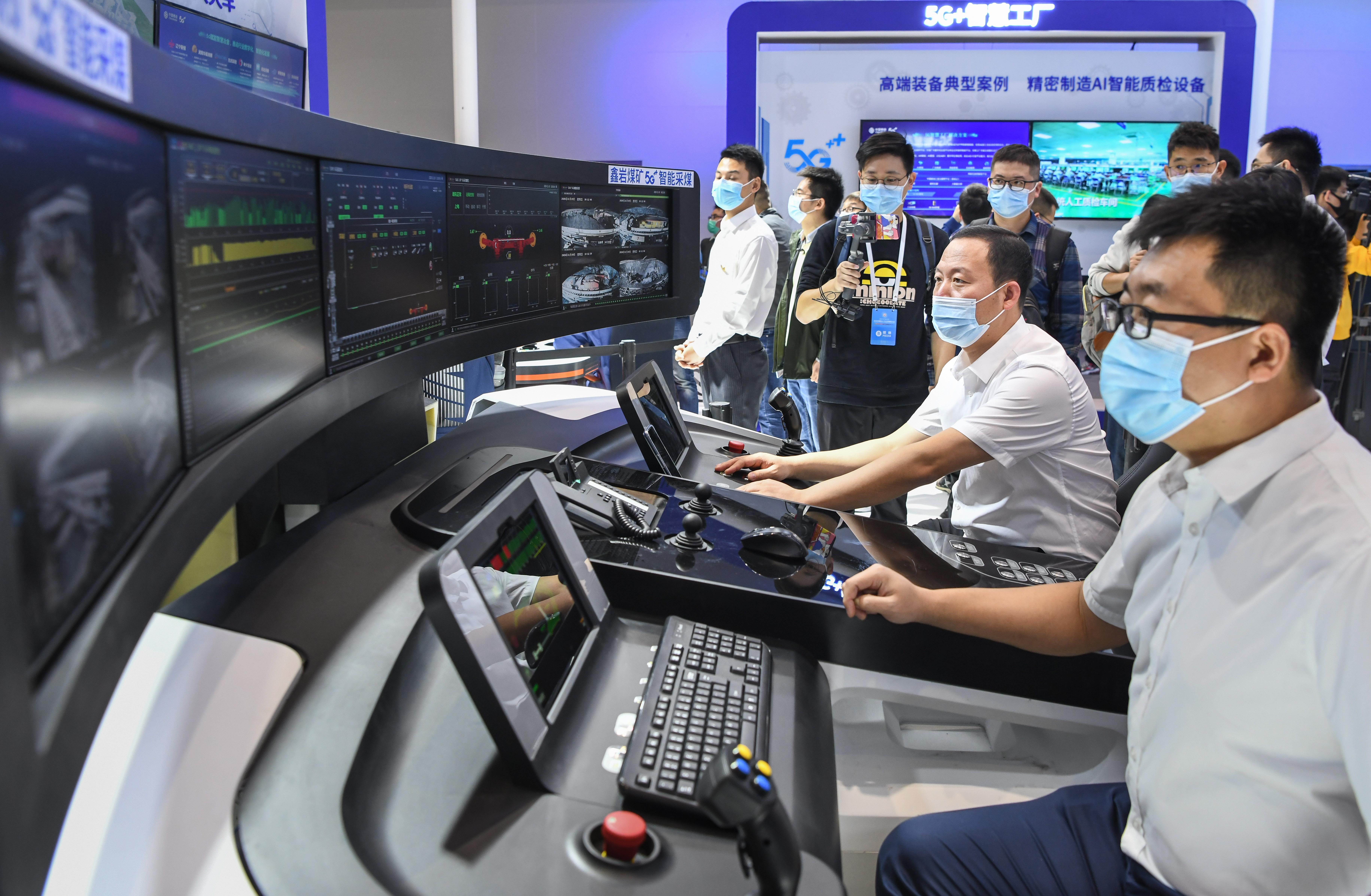第一观察 | 总书记贺信:此次大会在湖北武汉召开有着特殊意义