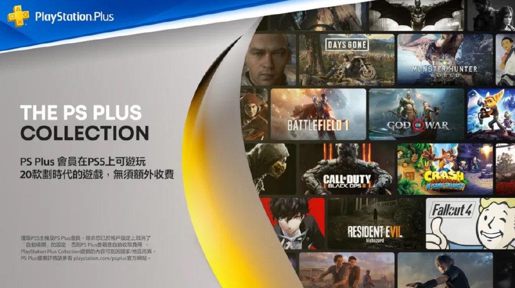 3DM速报:微软回应XSX游戏表现差,找PS5代领游戏的玩家大量被封
