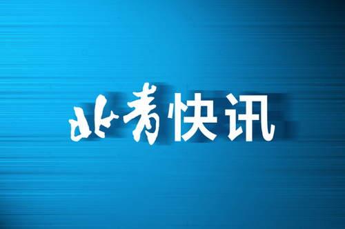 壹现场|长期欠钱不给 山东金乡县政府再被当地法院财产保全