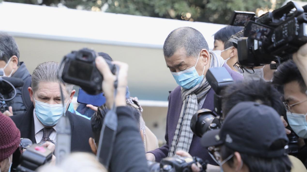 港媒:香港终审法院批准律政司上诉许可,黎智英须即时还押至2月初再审
