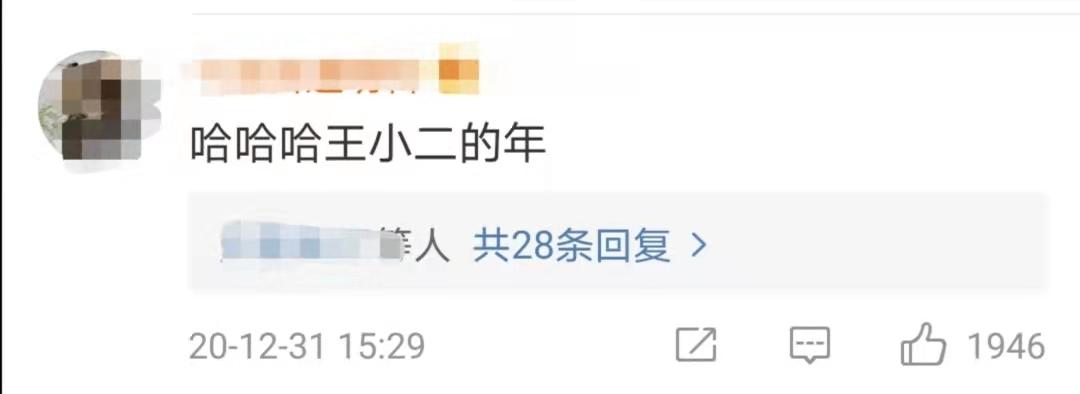 已接种疫苗!张文宏医生发声:病毒过的是王小二的年