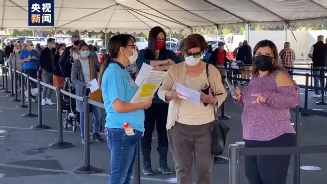 美國累計報告近200例變異病毒感染病例