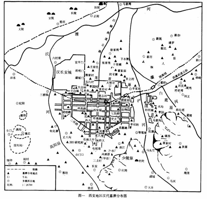 西安发现古墓太多 专家:考古人员严重短缺 挖不过来了
