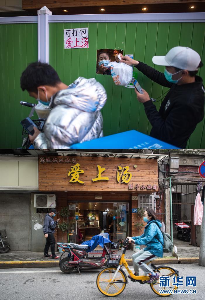 今昔对比:武汉一年间