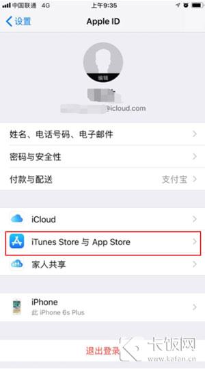 苹果手机自动续费怎么关闭(怎么关闭苹果自动扣费服务)